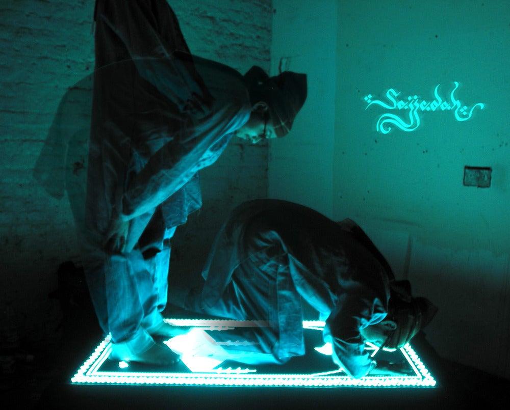 Sopds El Sajjadah Support Via Kickstarter