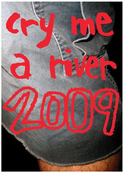 Image of CMAR 2009 DVD