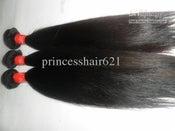 Image of Brazilian Virgin Straight Hair
