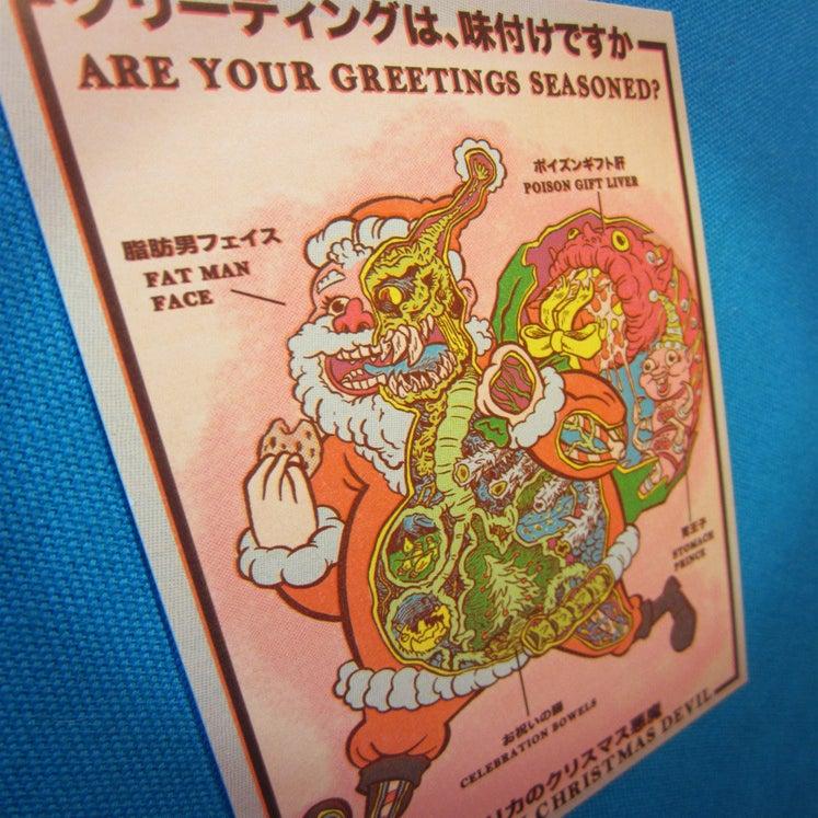 Image of Kaiju Santa Greeting Cards!