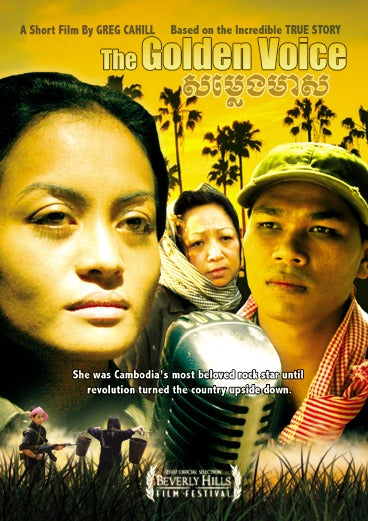 Image of The Golden Voice DVD