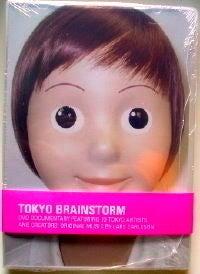 Image of VOL 1: TOKYO BRAINSTORM