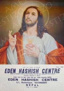 Image of Eden Hashish Centre Print 06