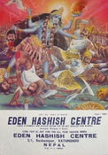 Image of Eden Hashish Centre Print 09