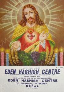 Image of Eden Hashish Centre Print 16