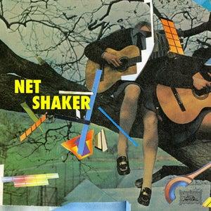 "Image of Net Shaker & Ectoplasm Girls - Split 7"""