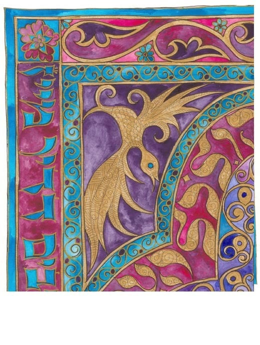 Image of Purple hamsa ketubah