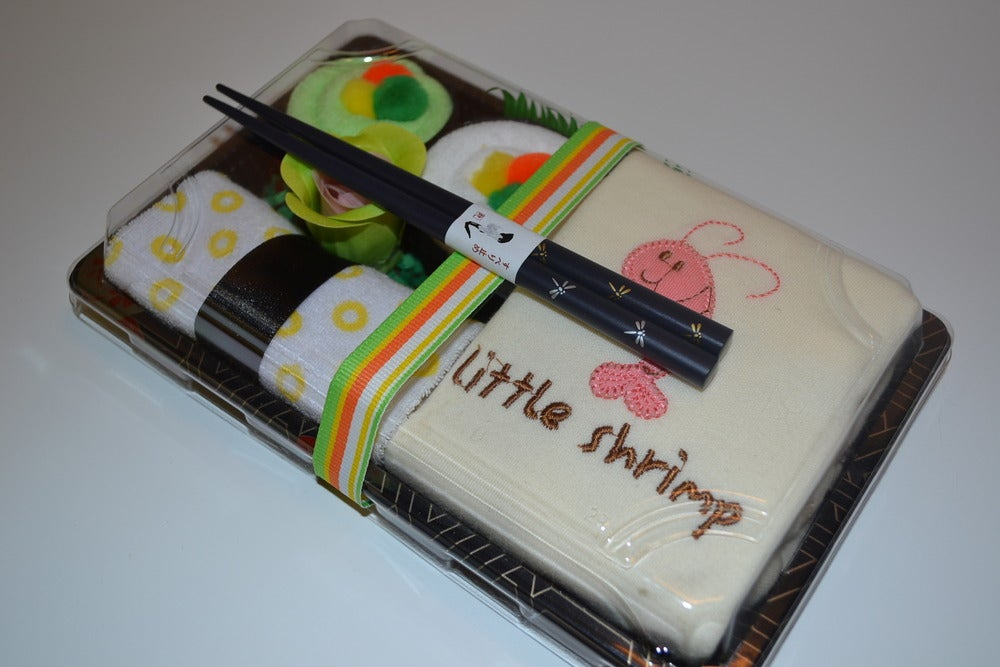 Neutral Baby Gift Sets : Infantile sushi baby neutral gift set with shrimp