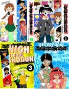 Image of High School Shogun