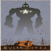 Image of USRA #3