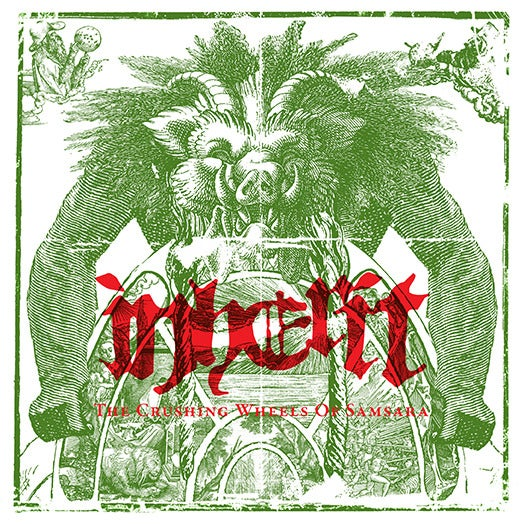 "Image of INHERIT ""The Crushing Wheels of Samsara"" 7""EP Clear Vinyl"