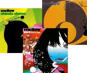 Image of Rarities bundle n°2 (3 EPs) - VINYL editions