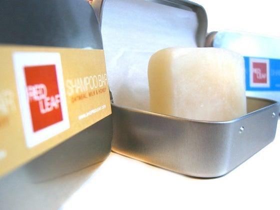 Image of Vegan Shampoo Bar, Solid Bar Shampoo For Travel, Red Leaf Seattle