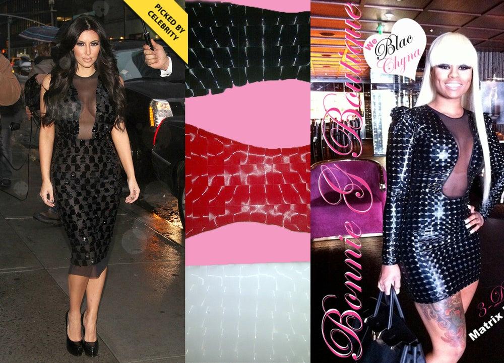 Celeb fashion boutique wholesale site kim k matrix black dress celeb fashion boutique Celebrity style fashion boutique