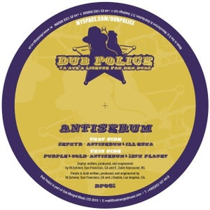 Image of DP051:: Antiserum: Zephyr / Purple & Gold
