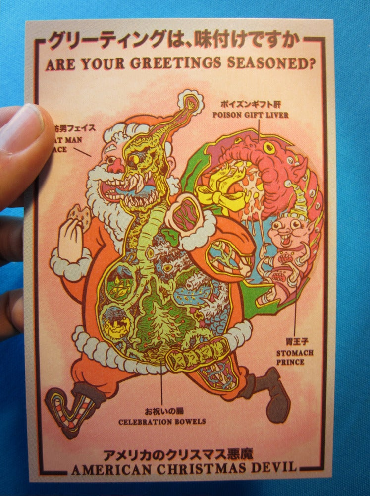 Image of MONSTER HOLIDAY CARD VARIETY PACK!