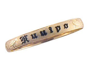 Image of 8mm Hawaiian Classics Bracelet, 8 1/4 inches