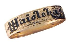 Image of 15mm Hawaiian Classics Bracelet, 8 1/2 inches