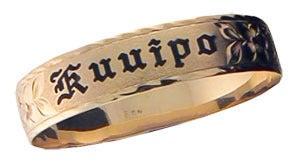 Image of 15mm Hawaiian Classics Bracelet, 8 inches