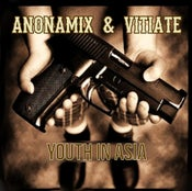 Image of Youth In Asia EP