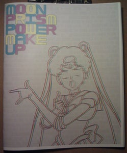 Image of Moon Prism Power Make Up (A Sailor Moon Zine)