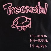 Image of Treemo Turtle T Shirt