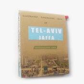 Image of Pictorial panoramic view of Tel-Aviv Jaffa