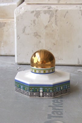 Image of Jerusalem Miniature: Dome of the Rock