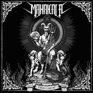"""Image of """"Devil's Music"""" CD"""
