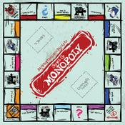 Image of Bankrupt Records Presents: Monopoly