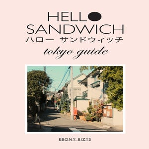 Image of SOLD OUT - Hello Sandwich Tokyo Guide (NEW Published 2013)