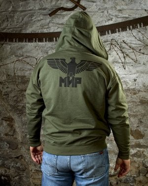 Image of MIR257 The MIR Eagle Hoodie (7 COLORS) - BIG & TALL SIZES AVAILABLE