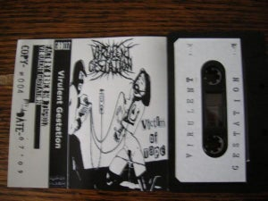 "Image of ""Victim Of Tape""...E.P Cassette tape"