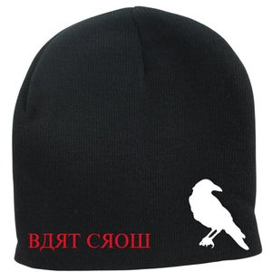 Image of Bart Crow Beanie