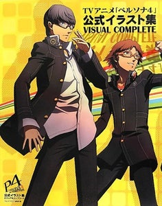Image of Complete official visual illustration collection TV anime Persona 4