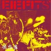 "Image of EIEFITS 7"" EP"