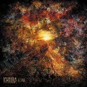 Image of KHUDA iecava LP