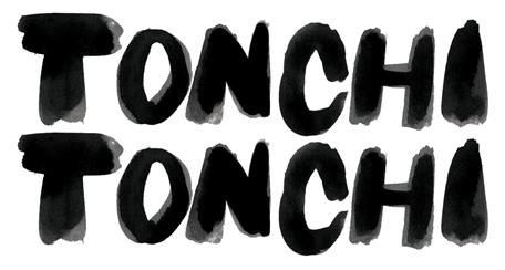 tonchi tonchi
