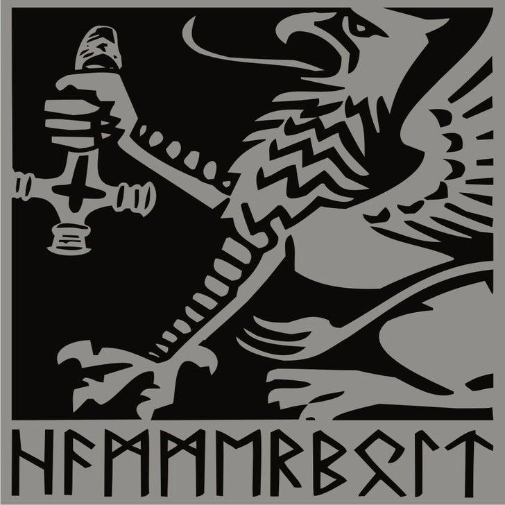 HAMMERBOLT