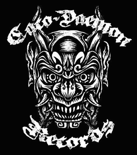 Caco-Daemon Records