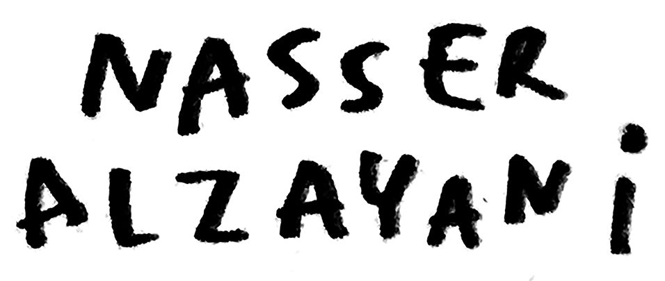 Nasser Alzayani