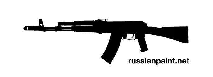 russianpaint.net