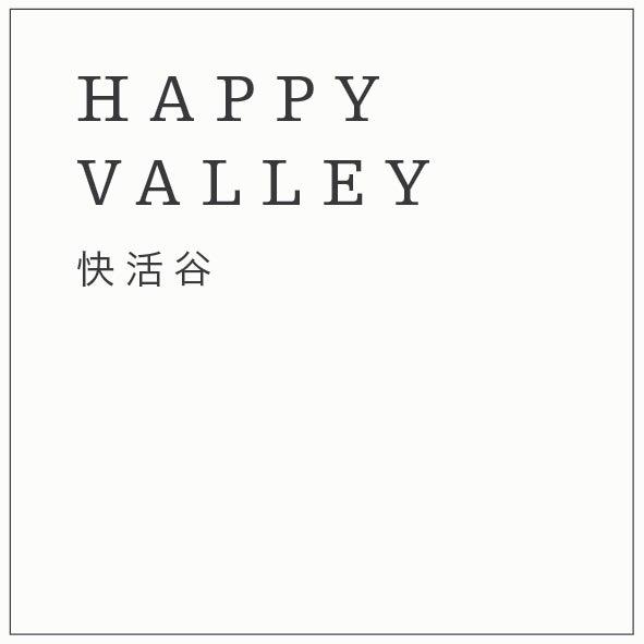 Happy Valley Records